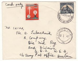 SOUTH AFRICA - EGYPT..…WW2 CHRISTMAS SEAL to SOUTH AFRICAN FORCES  at EL ALAMEIN ..