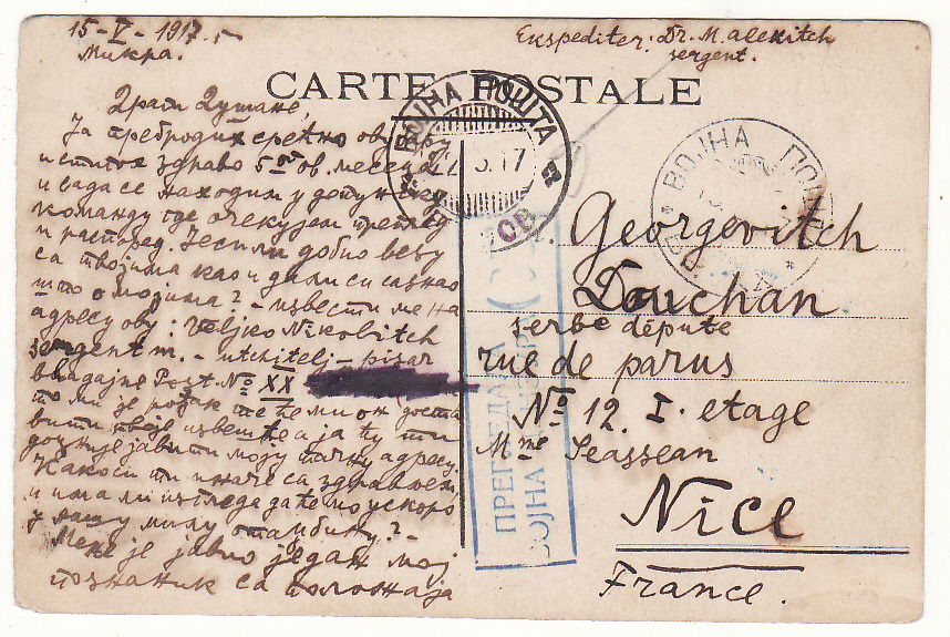 [20195]  YUGOSLAVIA -FRANCE …WW1 SERBIAN FORCES with all DIFFERENT CENSOR TYPES..  1917 - 18 Trio stampless Picture postcards (2)