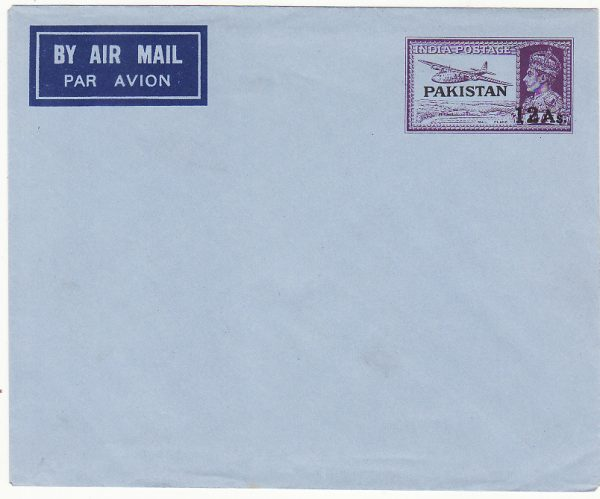 PAKISTAN..POSTAL STATIONARY NASIK OVERPRINT …