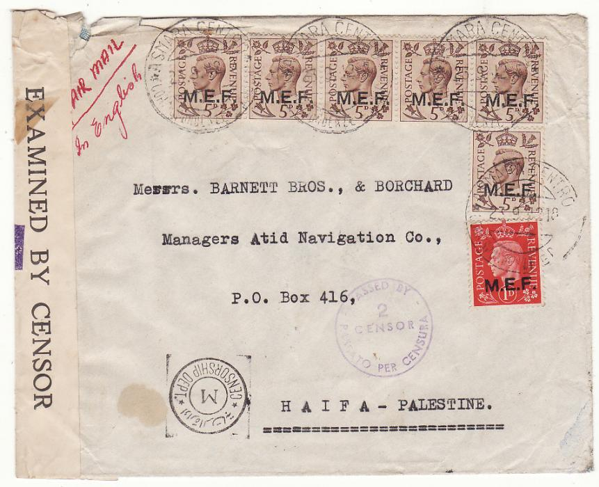 [20253]  B.O.F.I.C. ERITREA - PALESTINE….WW2 CENSORED AIRMAIL..  1942 (Sep 23)