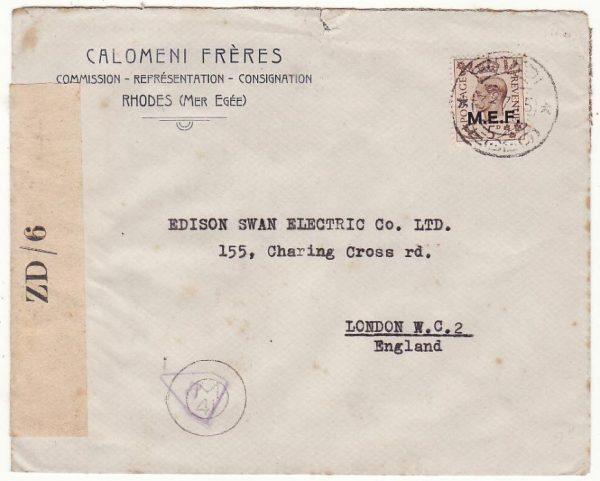 B.O.F.I.C. GREECE - GB….WW2 RHODES CENSORSHIP..