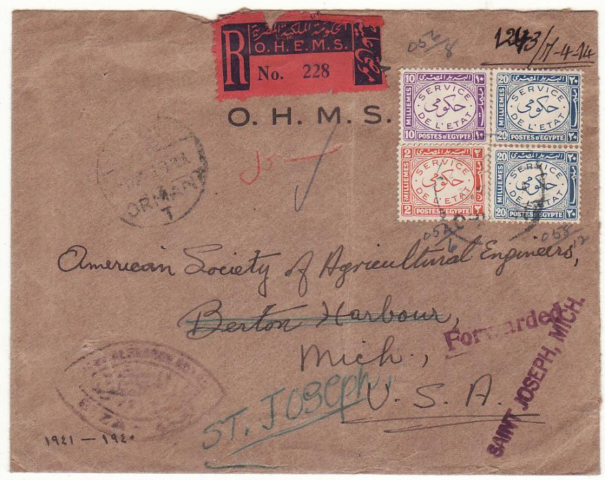 [20308]  EGYPT - USA..O.H.M.S. REGISTERED with SERVICE ADHESIVES..  1948 O.H.M.S. printed envelope registered to Benton Harbour. Mich & forwarded to St. Joseph in blue crayon bearing Egypt Service 2m, 10m & pair 20m making 52m rate tied partial Giza /Orman cds & with O.H.E.M.S /R No 228 registration label. Violet pointed oval Giza cachet & unframed Forwarded & Saint Joseph, Mich hand stamps with on reverse another Giza cachet sealing flap plus New York /Reg