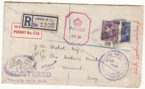 GB - IRAQ… WW2 CENSORED REGISTERED with WAR PERMIT label...