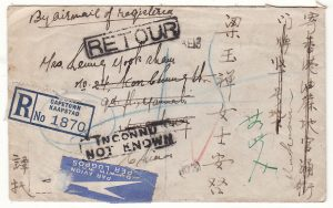 SOUTH AFRICA - HONG KONG …WW2 REGISTERED