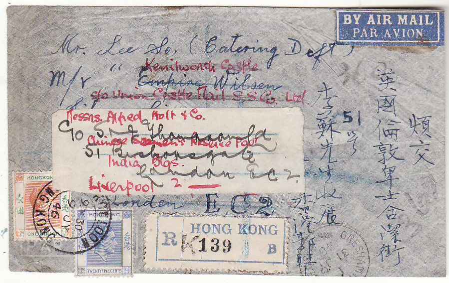 [20350]  HONG KONG - GB…REGISTERED & RE-DIRECTED  1946 (Jul 9)