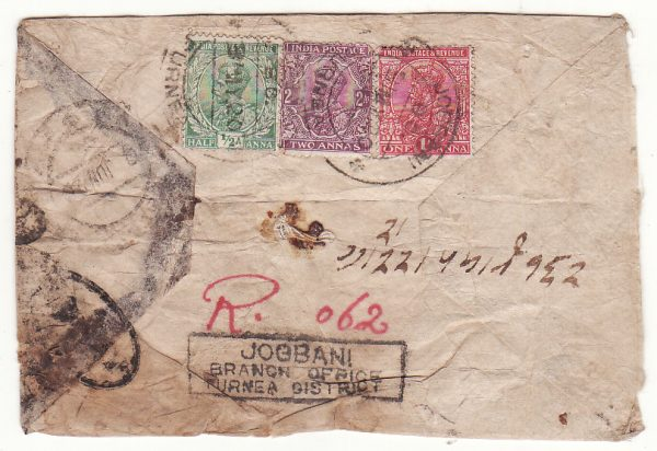 INDIA - NEPAL …REGISTERED JOGBANI