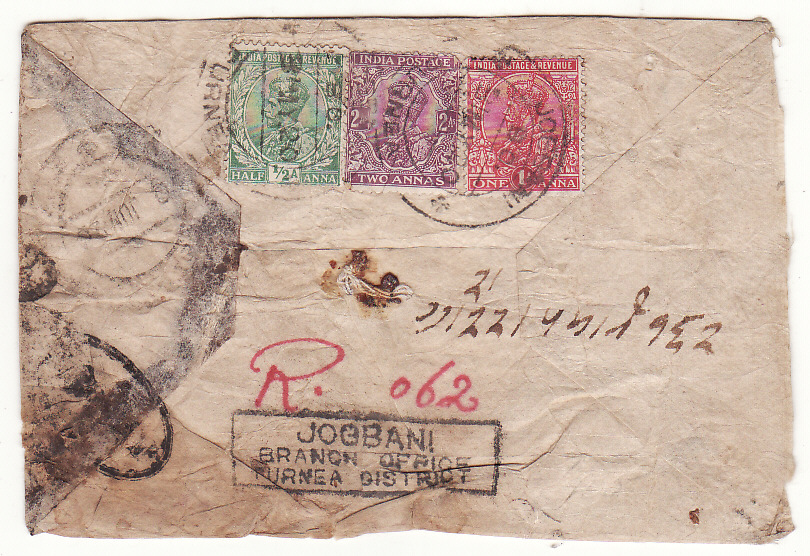 [20353]  INDIA - NEPAL …REGISTERED JOGBANI  1920 (May 31)