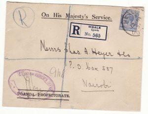 UGANDA - KENYA…O.H.M.S. REGISTERED MAIL…
