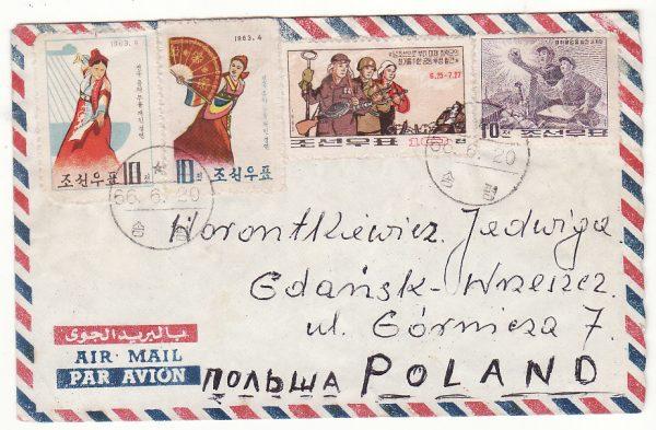 NORTH KOREA - POLAND…POLISH SHIPPING LINE..
