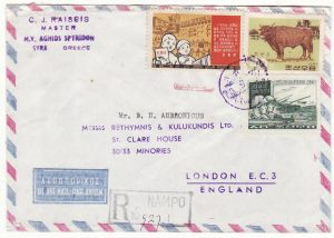 NORTH KOREA - GB … REGISTERED COMMERCIAL MAIL to LONDON..