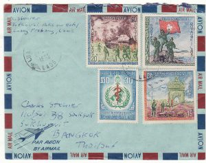 LAOS - THAILAND…1969 with 1968 ARMY DAY SET from LUANG PRABANG…