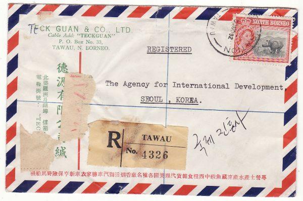 NORTH BORNEO - KOREA…1962 REGISTERED to INTERNATIONAL DEVELOPMENT AGENCY..
