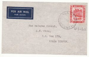 BRUNEI -MALAYA…1947 CONSULAR MAIL..
