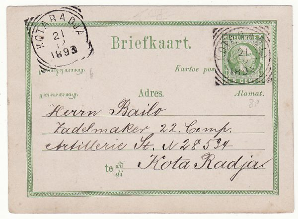 NETHERLAND EAST INDIES…1893 LOCALLY USED..