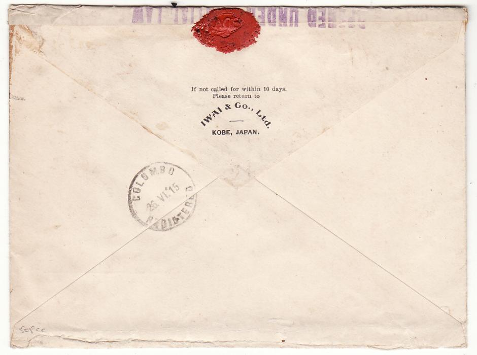 [20446]  JAPAN-CEYLON…WW1 REGISTERED with CENSORS WAX SEAL..  1915 (Jun 8)