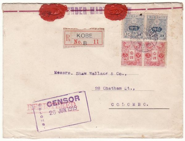 JAPAN-CEYLON…WW1 REGISTERED with CENSORS WAX SEAL..