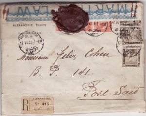 EGYPT…WW1 REGISTERED INTENAL MAIL with WAX CENSOR SEAL..