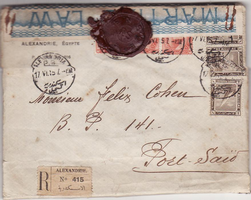 [20445]  EGYPT…WW1 REGISTERED INTENAL MAIL with WAX CENSOR SEAL..  1915 (Jun 17)