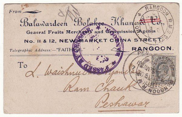 BURMA - INDIA …WW1 CENSORED to NORTH WEST FR0NTIER…