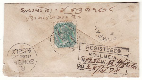 BURMA - INDIA …INDIAN STATIONARY REGISTERED MOULMEIN to BOMBAY...