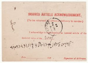 BURMA - INDIA …INSURED ARTICLE ACKNOWGEDGMENT at  START OF 3rd BURMA WAR...