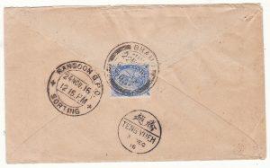 BURMA - CHINA…WW1 CENSORED..
