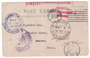 GERMANY - CHINA - BURMA - CHINA…..WW1 RENNBAHN RACECOURSE CAMP POW FORWARDED & RE-ROUTED via BURMA..