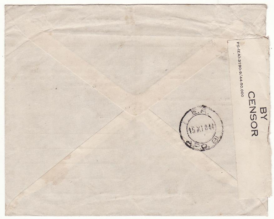 [20508]  KENYA - GB..WW2 EAST AFRICAN CENSORED HONOUR ENVELOPE…  1944 (Nov 15)