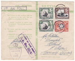 KENYA - GB..WW2 EAST AFRICAN CENSORED HONOUR ENVELOPE…