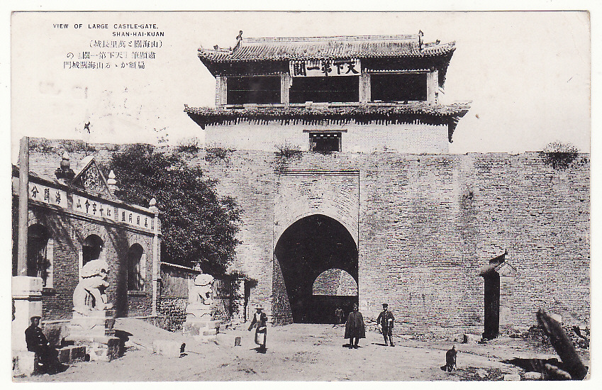 [20518]  CHINA - GB…BRITISH FORCES SHANGHAI DEFENCE FORCE ..  1936 (Jun 19)
