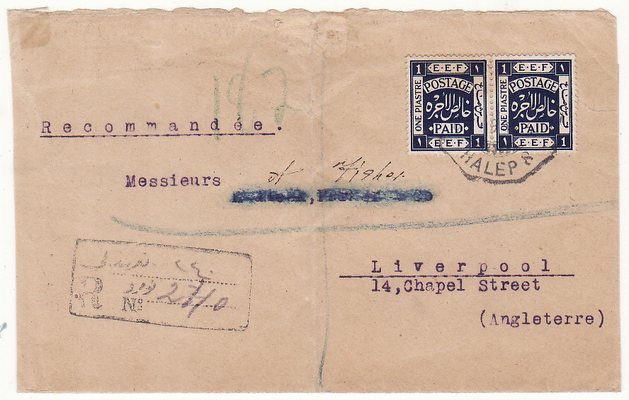 [20533]  PALESTINE - GB ..REGISTERED CENSORED USED IN SYRIA..  1919 (Jul 6)