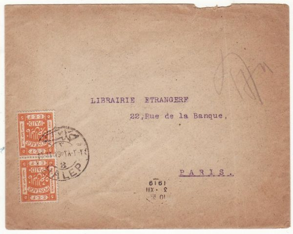PALESTINE - FRANCE ..USED IN SYRIA..