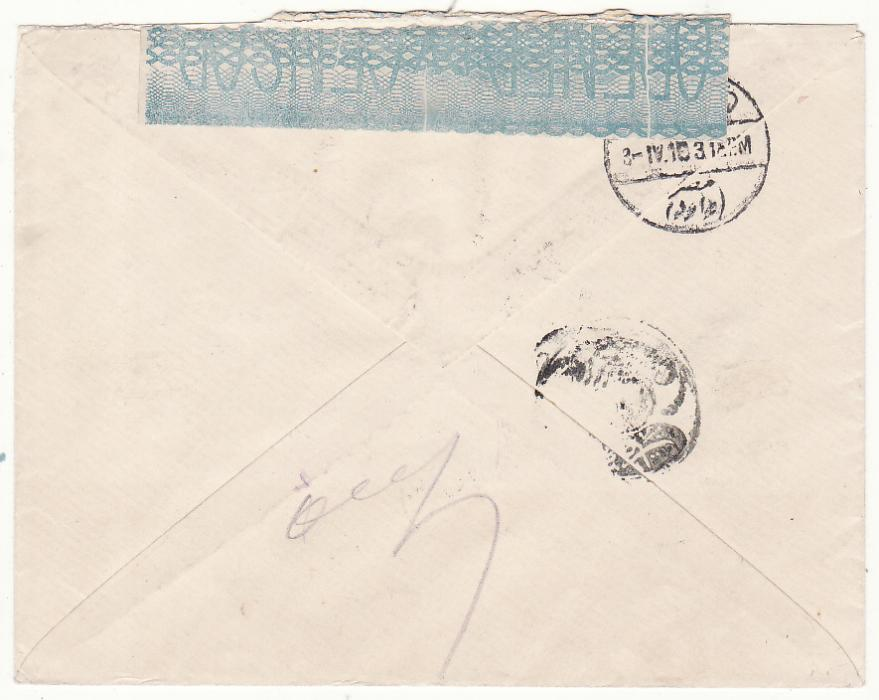 [20536]  PALESTINE - EGYPT ..USED IN LEBANON & CENSORED on ARRIVAL..  1919 (Feb 25)
