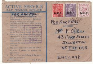 PALESTINE - GB …RAF HONOUR ENVELOPE..