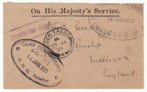PALESTINE - GB …MANDATE PERIOD O.H.M.S. CERTIFIED OFFICIAL..