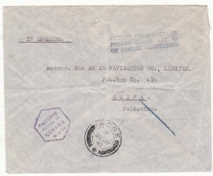 PALESTINE  … WW2 FARM LABOUR CAMP ACRE INTERNEE MAIL..