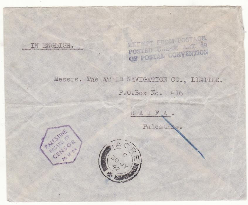 [20547]  PALESTINE … WW2 FARM LABOUR CAMP ACRE INTERNEE MAIL..  1942 (Jul 20)