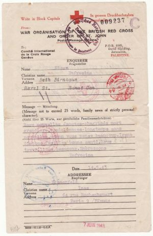 PALESTINE - FRANCE..WW2 RED CROSS MESSAGE..