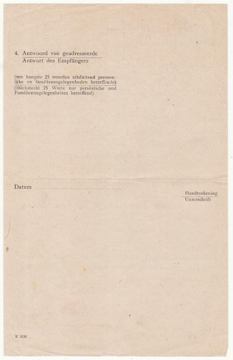 [20558]  NETHERLANDS - PALESTINE..WW2 RED CROSS MESSAGE..  