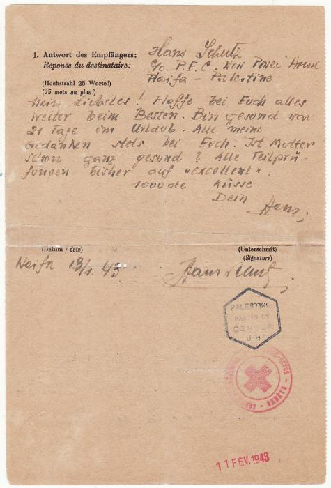 [20559]  AUSTRIA - PALESTINE..WW2 RED CROSS MESSAGE..  