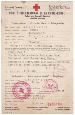SLOVAKIA - PALESTINE..WW2 RED CROSS MESSAGE..