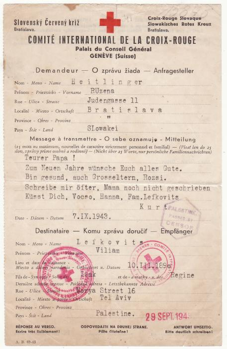 [20560]  SLOVAKIA - PALESTINE..WW2 RED CROSS MESSAGE..  1943 (Sep 7)