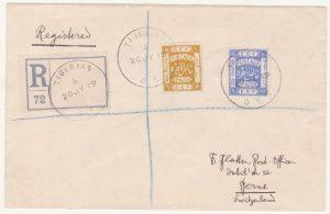 PALESTINE - SWITZERLAND..REGISTERED TIBERIAS O.E.T...